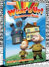 Casuta zburatoare / What's Up: Balloon to the rescue - DVD