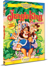 Regele Junglei / The Jungle King - DVD