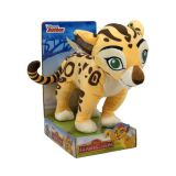 Plus Fuli din animatia Disney Regele Leu / Lion King (25 cm)