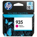 HP C2P21AE MAGENTA INKJET CARTRIDGE