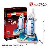 Burj Al-Arab Dubai - Puzzle 3D - 37 de piese