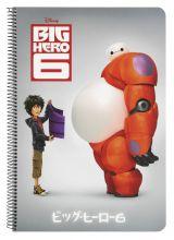 Caiet  80 file Big Hero10 31x21.5x0