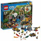 LEGO CITY Amplasamentul de explorare din jungla 60161