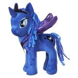 Ponei plus cu aripi 30 cm, My Little Pony