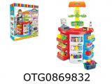 Set de joaca supermarket