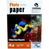 Hartie foto Yesion Magnetica Glossy A4 680g  20 coli