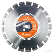 Disc Diamantat Husqvarna 350 3,2 20/25,4 S1485