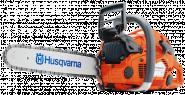 Motoferastrau (Drujba) Husqvarna 555/18