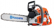 Motoferastrau (Drujba) Husqvarna 562 XP® G