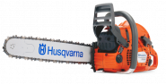 Motoferastrau Husqvarna 576 XP 18