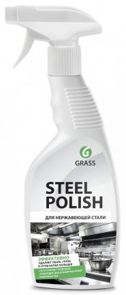 STEEL POLISH 600ml - 2+1 GRATIS