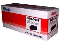 Cartus compatibil HP CB542A Yellow 125A