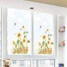 Sticker geam Floarea Soarelui