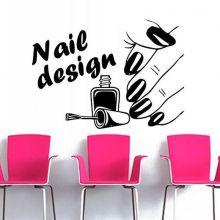 Sticker perete Nail Design