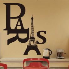 Sticker perete Paris 42 x 60 cm