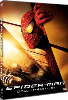 Omul-Paianjen 1 / Spider-Man DVD