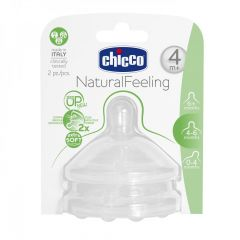 Tetina silicon Chicco STEP UP, flux reglabil, 4luni+, 2buc