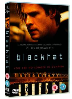 Hacker / Blackhat - DVD