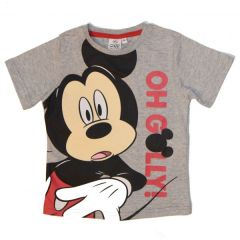 Tricou MS Mickey -Gri