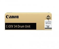 CANON DUCEXV34B BLACK DRUM UNIT