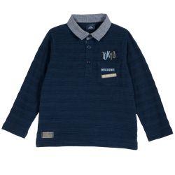 Tricou copii Chicco, albastru deschis, 98