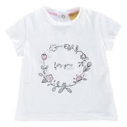 Tricou copii Chicco, alb, 06391