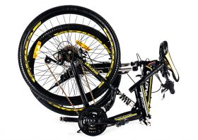 Bicicleta pliabila MTB-FS  26