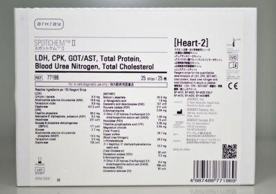 REACTIVI DE SPOTCHEM EZ SP-4430 : HEART-2 (LDH, CPK, GOT, T-PRO, BUN, T-CHO) (25 BUC / CUT)