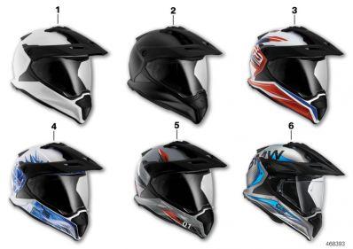 Helmet GS Carbon One World