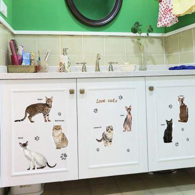 Sticker decorativ Cats in the window 50x70cm
