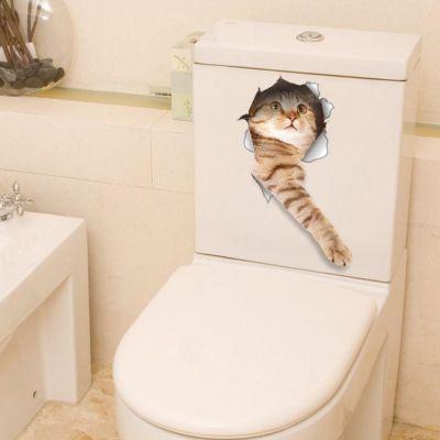 Sticker decorativ Here I am - Cat 23 x 36 cm