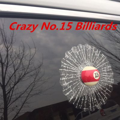 Sticker masina Watch out! No.15  18x18x3cm
