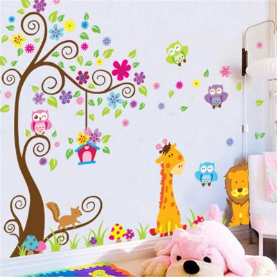 Sticker perete Animals decor