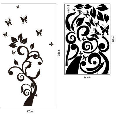 Sticker perete Black Flower Decor 7