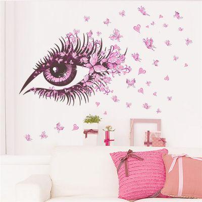 Sticker perete Butterflies Eye