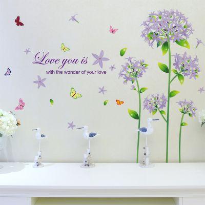 Sticker perete Flori de Liliac