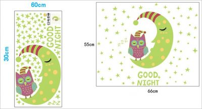 Sticker perete Glow in the Dark Owls On the Moon