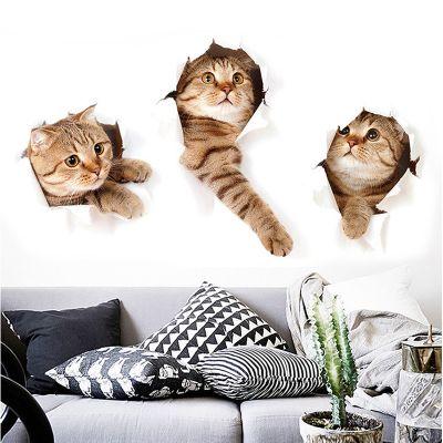 Sticker perete Here I am Cats 60x40 cm