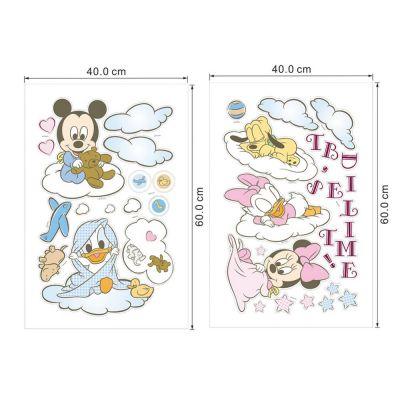 Sticker perete It is Bed Time Disney 120 x 75 cm