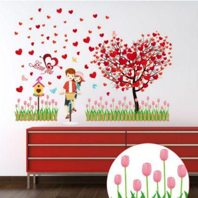 Sticker perete Just Love