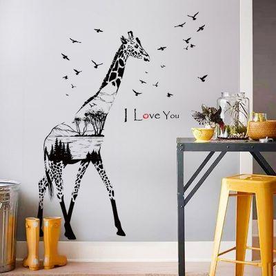 Sticker perete Magical giraffe 60x90cm