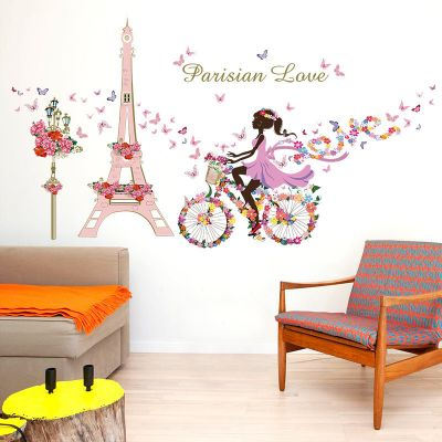 Sticker perete Parisian Love