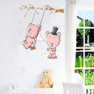 Sticker perete Pink bear swing