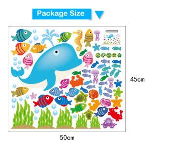Sticker perete Seaworld