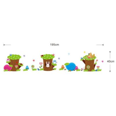 Sticker perete Tree House 195 x 40 cm