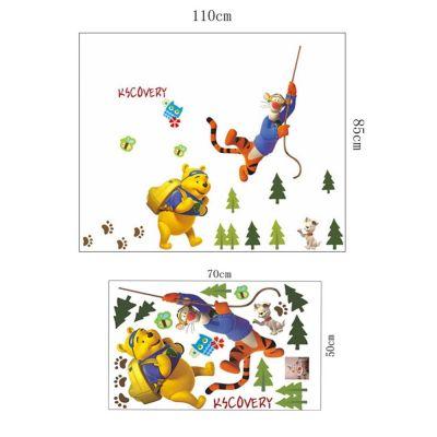 Sticker perete Winnie the Pooh 110 x 85 cm