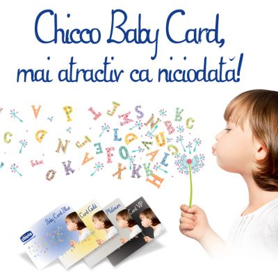 Baby Card 2018