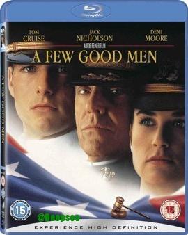 Oameni de Onoare / A Few Good Men BD