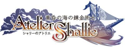 ATELIER SHALLIE - PS3
