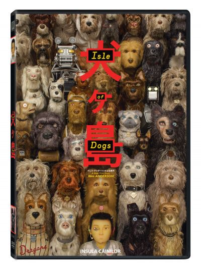 Insula Cainilor / Isle of Dogs - DVD